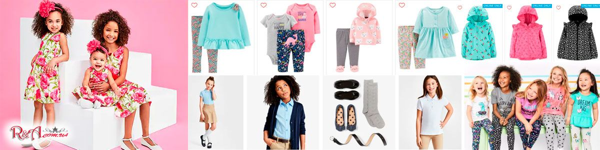 the Best clothes from children's, world brands for girls in Ukraine, Europe