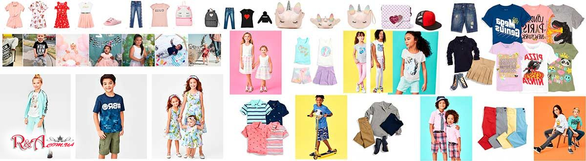 Children's, branded, original products for girls and boys