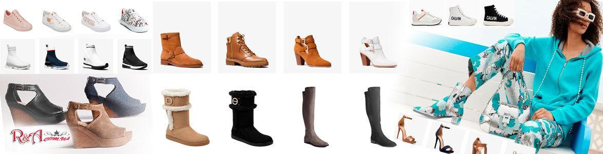 Women's shoes, categories of shoes for her, famous brands to buy Ukraine, Europe