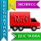 Delivery to Ukraine, CIS countries, Europe, by courier, delivery service offices